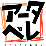4-artavere
