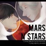 43-mars-n-stars