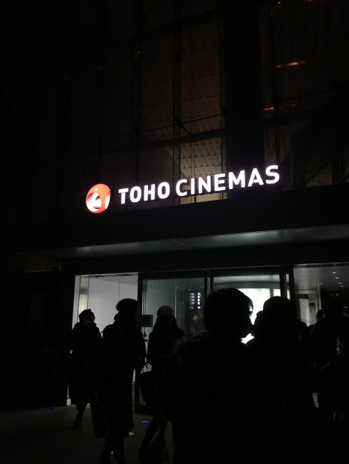 the-cinema